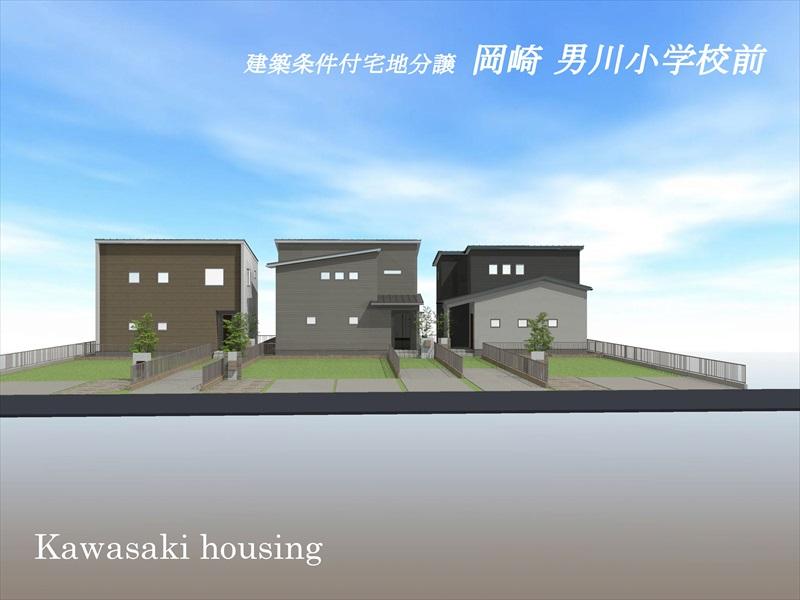 男川小学校前 南側区画 街並み外観イメージパース