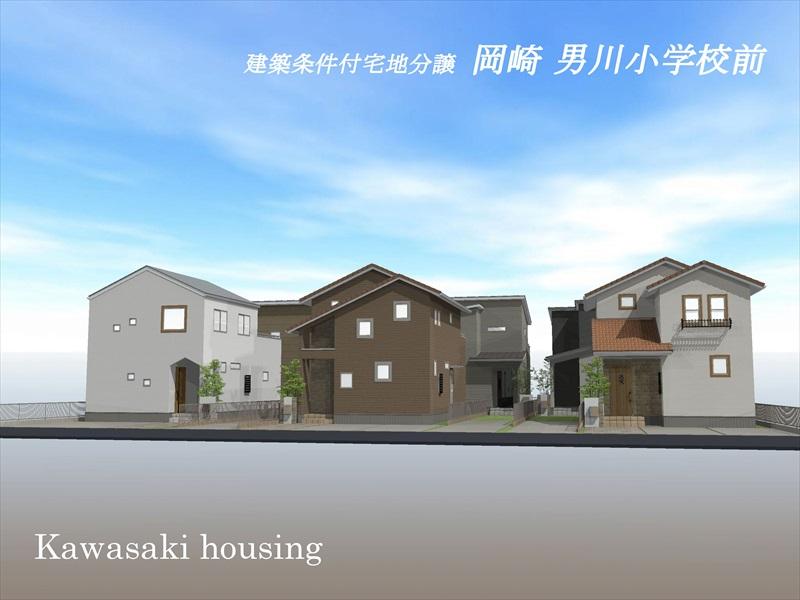 男川小学校前 北側区画 街並み外観イメージパース