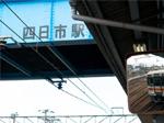 福岡の新築一戸建て購入価格の相場は…?