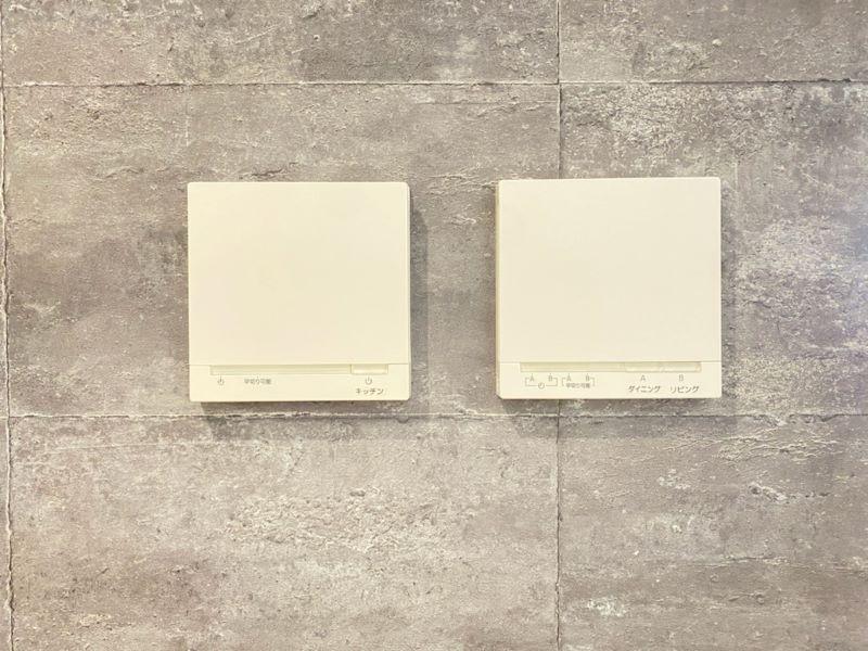 LDKには温水式床暖房を搭載!