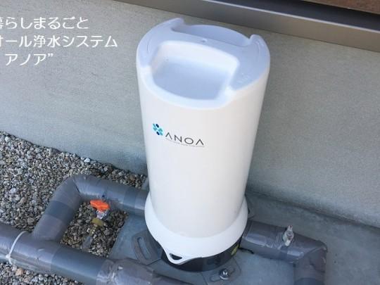 野中町Ⅲ⑧-オール浄水システム-1-746x500