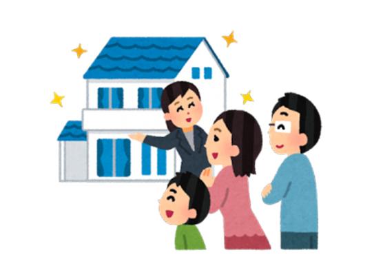 2月17日(土)~2月18日(日)モデルハウス見学会開催!