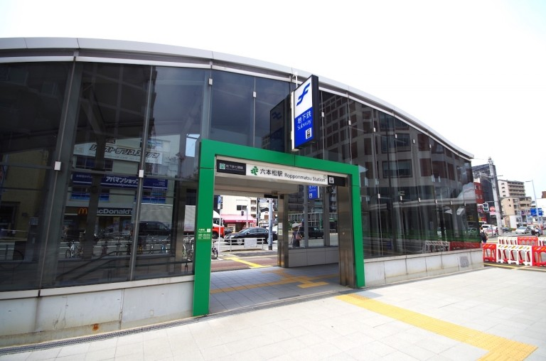 福岡市などの中学・高校が多い地域に所在する一戸建てを選ぶ