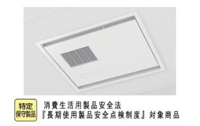 浴室暖房換気扇(TOTO)
