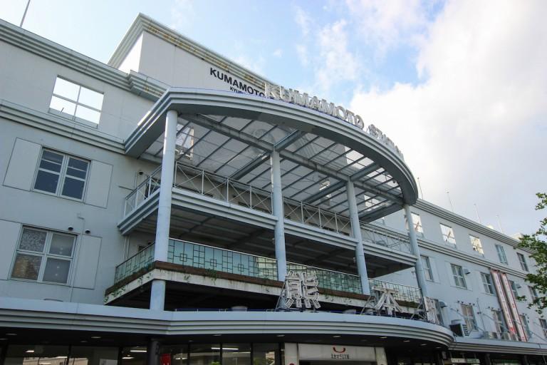 公共交通機関が発達して広めの用地も期待できる熊本市