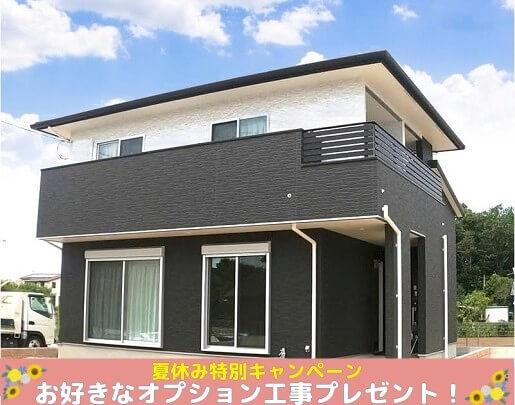 合志市合生 新築一戸建て 9号地モデルハウス 外観