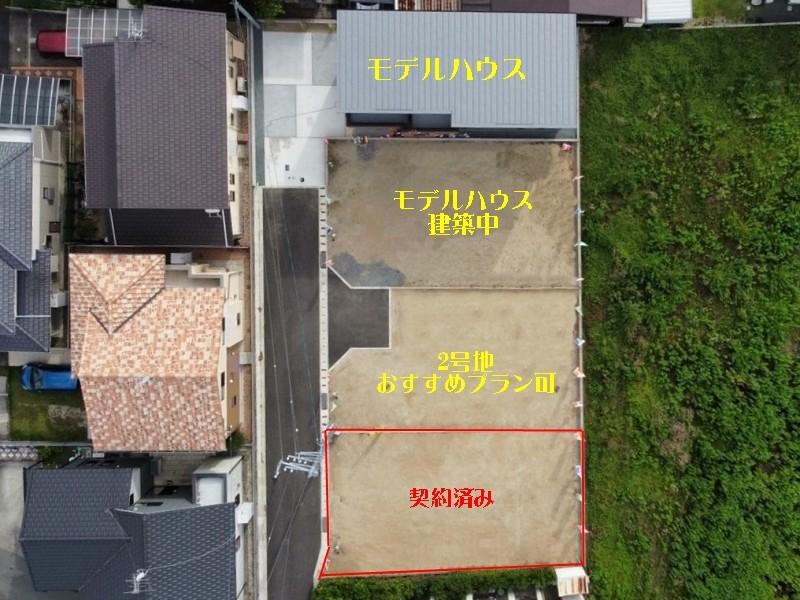 熊本市北区楠 全体図