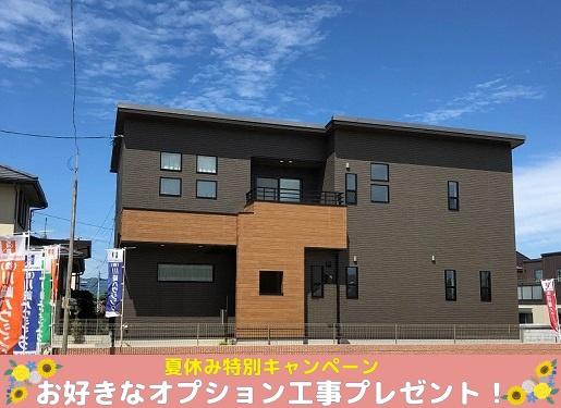 本市北区楠 新築一戸建て トレステージ楠小学校前・4号地モデルハウス外観