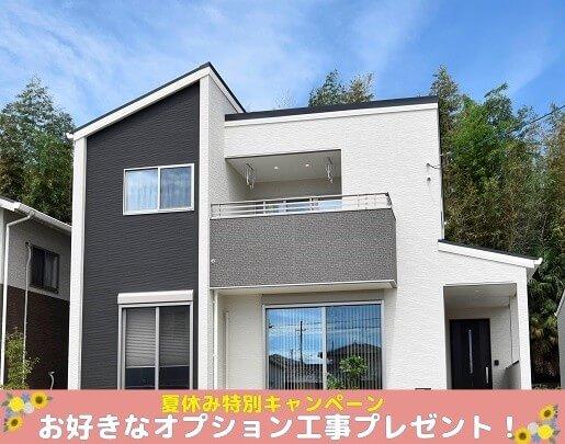 熊本市北区龍田7丁目 新築一戸建て 3号地モデルハウス外観