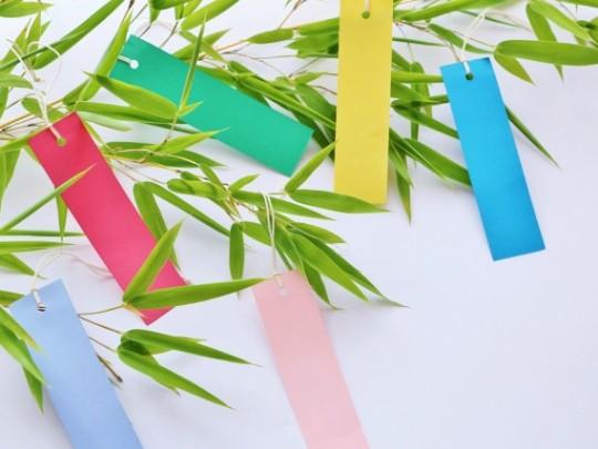 eyecatch_tanabata-tanzaku