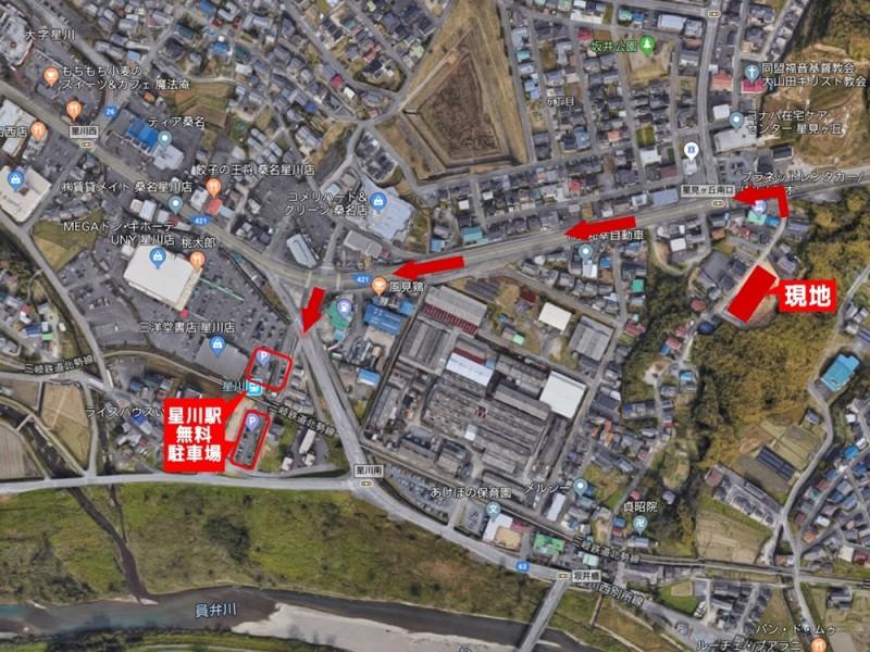 地図:現地から星川駅までの地図です。