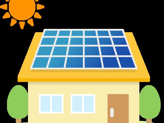 家と太陽光