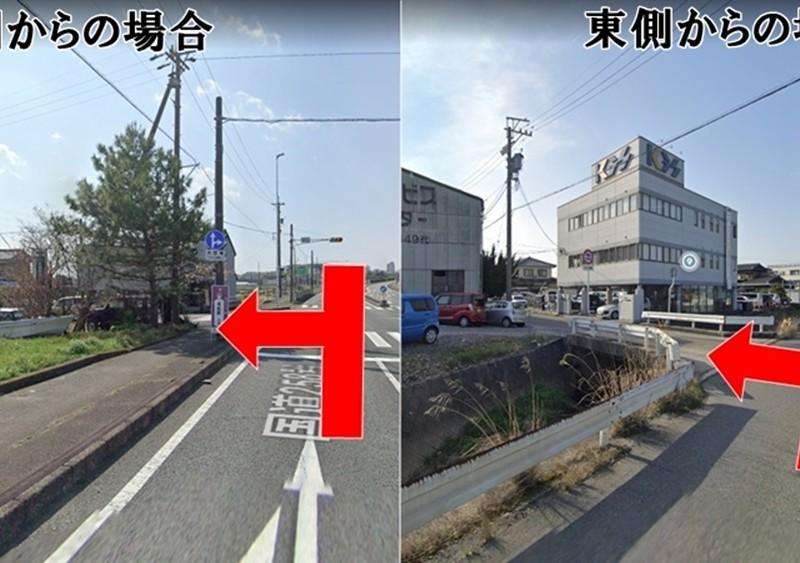 西側(ファミリーマート側)から来られた場合と、東側(ケージーエス側)から来られた場合の交差点です。