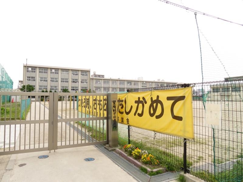 常磐小学校・・・約850m(徒歩約11分)