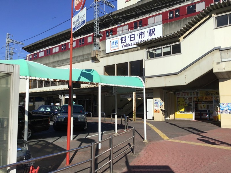 近鉄四日市駅 西口 ・・・約1,000m(徒歩約13分)