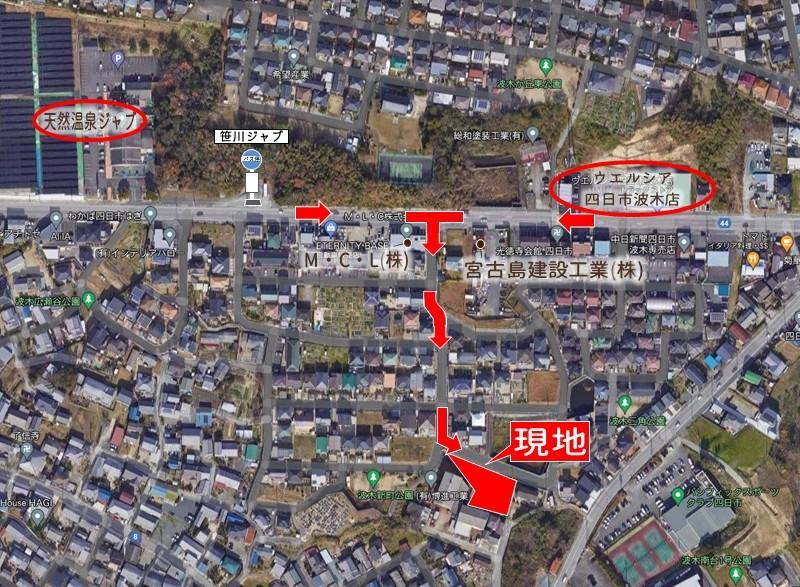 航空地図:東側から来られる場合は、ウエルシアを過ぎて次の交差点を左折、西側から来られる場合は、笹川ジャブのバス停を過ぎて次の交差点を右折。そこから直進して、突き当りを左折すると川崎ハウジングののぼりが見えてきます。