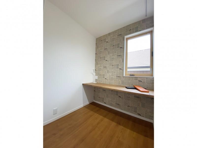 書斎はオシャレに秘密基地のような空間に!