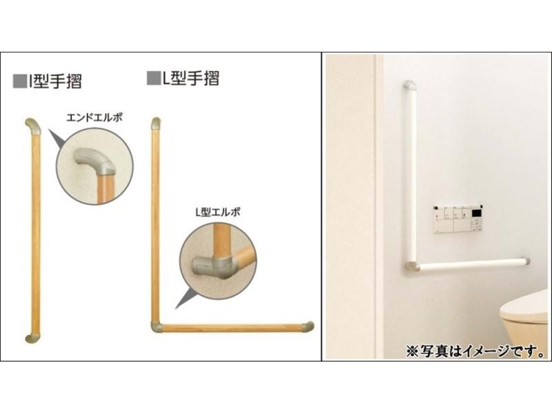 手すり:階段以外にも、トイレ・浴室に手すりを設けました。