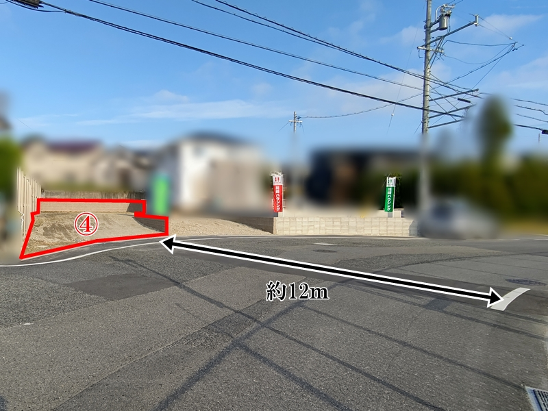 現況写真:前面道路は最大約12mあるので、駐車も楽々♪